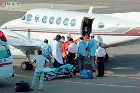 緊急移送費用は多額な費用がかかります。