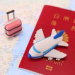 高い海外旅行保険がいい保険という訳ではない