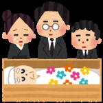 補償対象外の事例による死亡でも、遺体処理関連の費用は保険適用となります