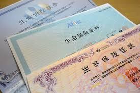 日本で生命保険や損害保険でいくら払っていますか?