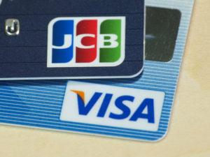 クレジットカードには海外旅行保険が付帯されているから、それだけで安心?
