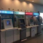 空港でATM型自動海外旅行保険に入るのはやめた方がいい15の理由(ワケ)
