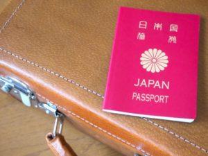 通常の日本の海外旅行保険は、日本を出国前にしかご加入できません。