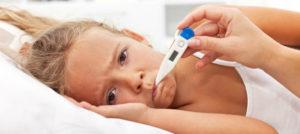 夜中に発熱で、急いで病院に行きたい。