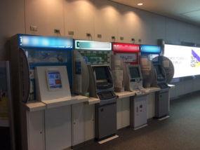 空港に並ぶ海外旅行保険加入の機械。