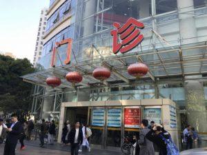 中国では、外国人はVIP病棟に入れられるので、医療費が非常に高額になります。