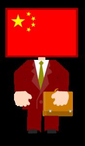 中国の保険会社は、保険金支払を渋ったり、支払いを遅らせることも頻繁です。