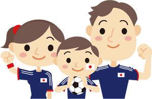 日本人サポーターの皆さんの応援が、日本チームの勝利の原動力です!
