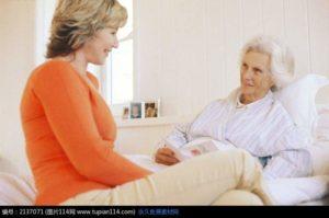 3日以上の入院になったなら、日本からご親族が駆けつける費用や滞在費も保険の対象です。