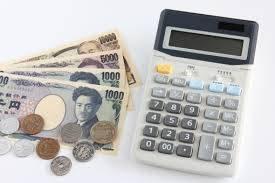 保険料を抑えるには、補償額の小さいプランに入るしかなかった。