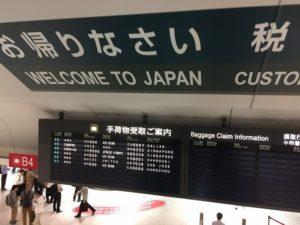 日本滞在中の病気やケガの備えとしてでも、海外旅行保険で大丈夫です。