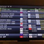 あなたの海外旅行保険にも付いてますよ!航空機の出発が遅れたときの航空機遅延補償。