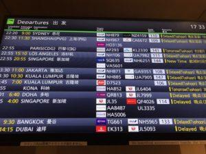 航空機遅延・手荷物遅延は、海外の国内線でも対象です。