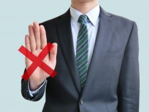 日本の海外旅行保険に絶対に入れない方。