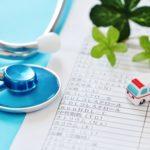 検査が海外旅行保険適用となるかどうかの3つのポイント