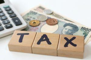 治療費や後遺障害保険金を受け取った際には、課税はされません。
