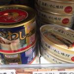 持病対策。イワシの水煮缶詰で「高血圧改善」_その驚くべき効果。