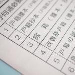 日本に住民票はありませんが、日本の海外旅行保険入れますか?